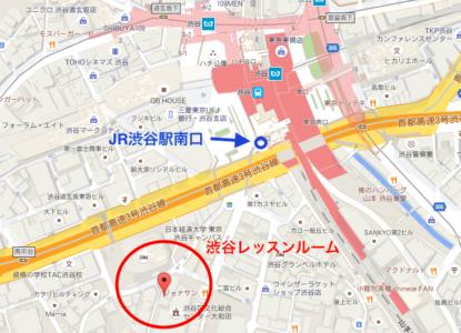 TOEIC対策の英語レッスン渋谷アクセス地図