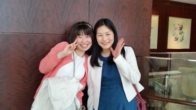 新形式TOEICテスト対策シャングリラ東京オフ会 いのうえひろみさん