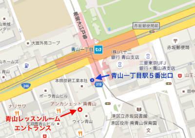 新形式TOEIC対策の英語レッスン青山一丁目アクセス地図