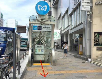 新形式TOEIC対策の英語レッスン表参道アクセス写真3