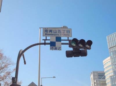 新形式TOEIC対策の英語レッスン表参道アクセス写真6