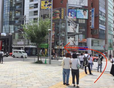 新形式TOEIC対策の英語レッスン表参道アクセス写真7