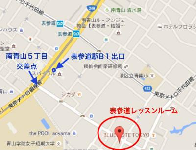 新形式TOEIC対策の英語レッスン表参道アクセス地図