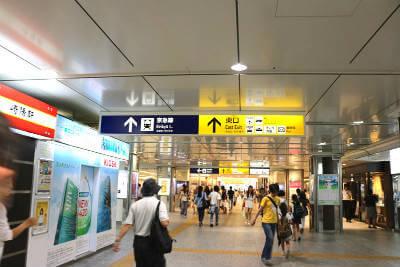 新形式TOEIC対策の英語レッスン横浜アクセス写真0