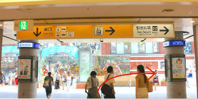 新形式TOEIC対策の英語レッスン横浜アクセス写真1