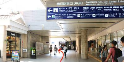 新形式TOEIC対策の英語レッスン横浜アクセス写真2