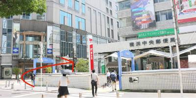 新形式TOEIC対策の英語レッスン横浜アクセス写真4