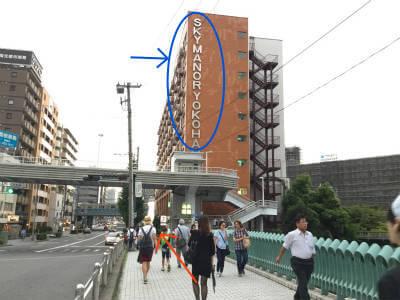 新形式TOEIC対策の英語レッスン横浜アクセス写真8
