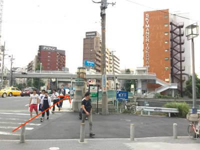 新形式TOEIC対策の英語レッスン横浜アクセス写真7