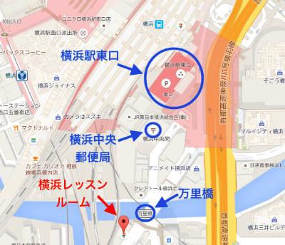 新形式TOEIC対策の英語レッスン横浜アクセス地図