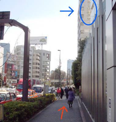 新形式TOEIC対策の英語レッスン青山一丁目アクセス写真2