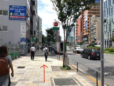 新形式TOEIC対策の英語レッスン表参道アクセス写真4