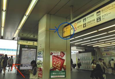新形式TOEIC対策の英語レッスン渋谷アクセス写真1