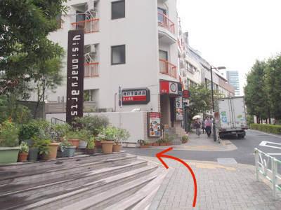 新形式TOEIC対策の英語レッスン渋谷アクセス写真11