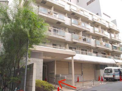新形式TOEIC対策の英語レッスン渋谷アクセス写真12
