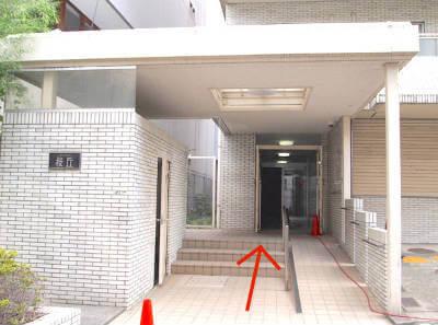 新形式TOEIC対策の英語レッスン渋谷アクセス写真13