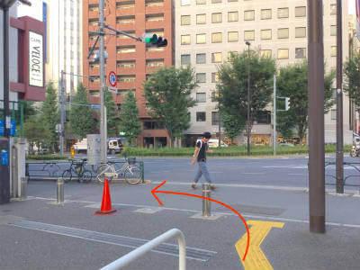 新形式TOEIC対策の英語レッスン新宿三丁目アクセス写真3