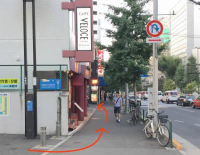 新形式TOEIC対策の英語レッスン新宿三丁目アクセス写真4