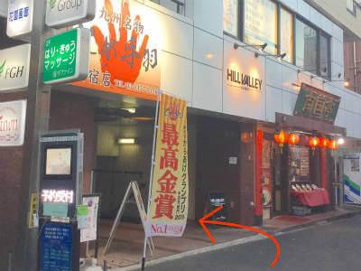 新形式TOEIC対策の英語レッスン新宿三丁目アクセス写真5