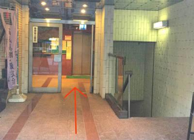 新形式TOEIC対策の英語レッスン新宿三丁目アクセス写真6