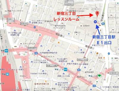 新宿教室への地図